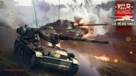 В War Thunder появилась французская техника
