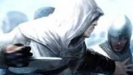 Assassin's Creed заставит раскошелиться