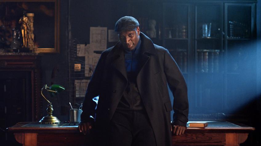 «Арсен Люпен» с Омаром Си из «1+1» выйдет на Netflix уже8 января