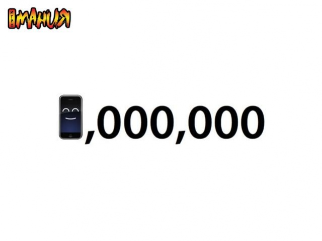 Apple продала уже миллион iPhone