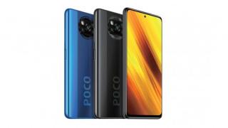 Анонсирован недорогой игровой смартфон POCO X3 NFC
