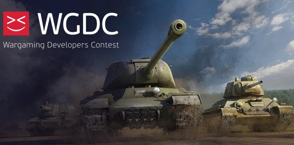 Подведены итоги конкурса Wargaming Developers Contest