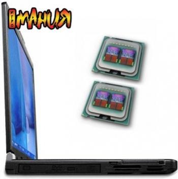 8-ядерный ноутбук