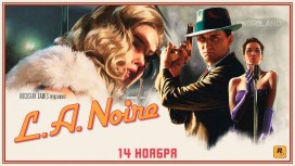 L.A. Noire выйдет на PS4, Xbox One и Nintendo Switch