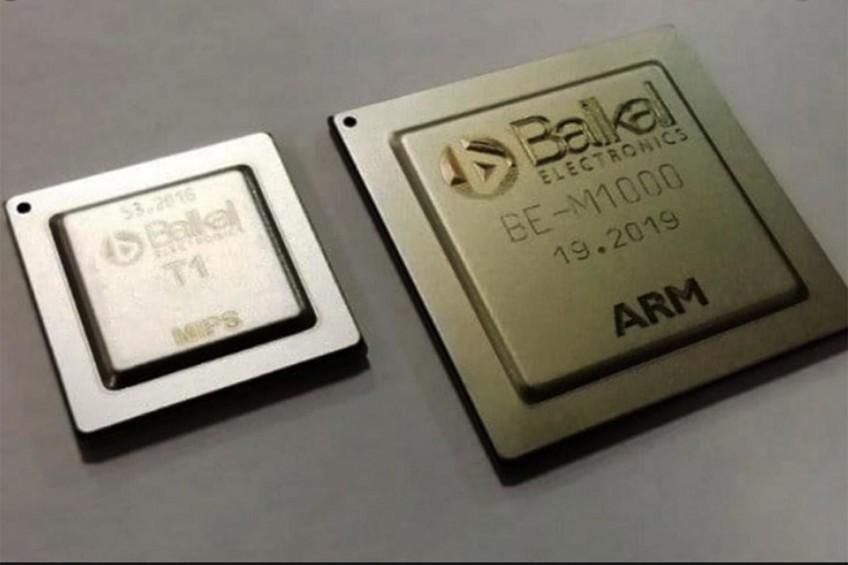 «Байкал электроникс» представила новый процессор