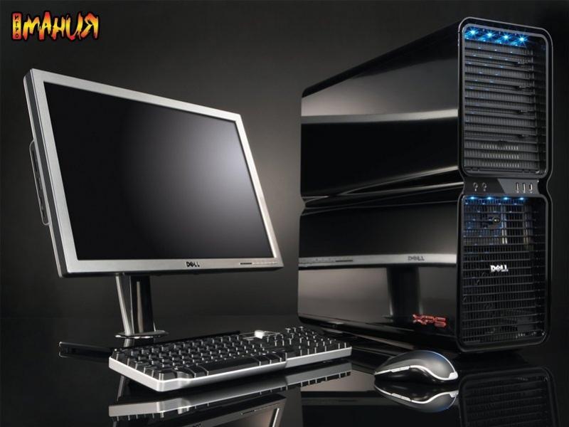 Новая игровая станция Dell