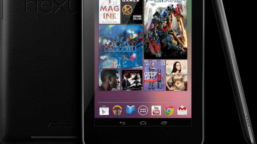 Google распродала первые партии планшетов Nexus 7