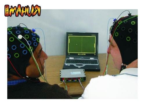 Нейроинтерфейс доступен
