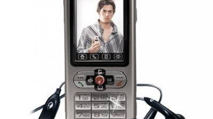 Медиа-мобильник