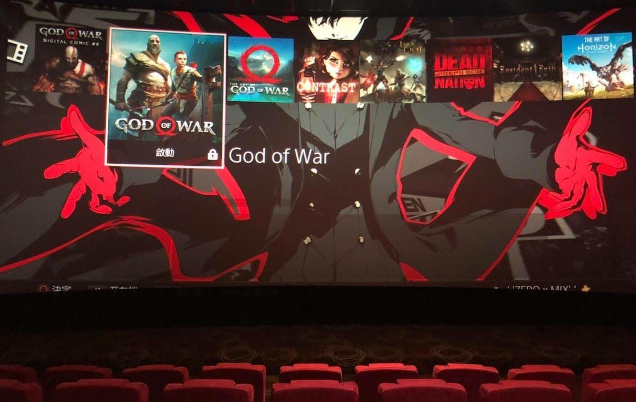 Киносеть «Каро» решила сдавать залы в аренду геймерам