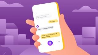 Huawei обсуждает с «Яндексом» интеграцию «Алисы» в свои смартфоны
