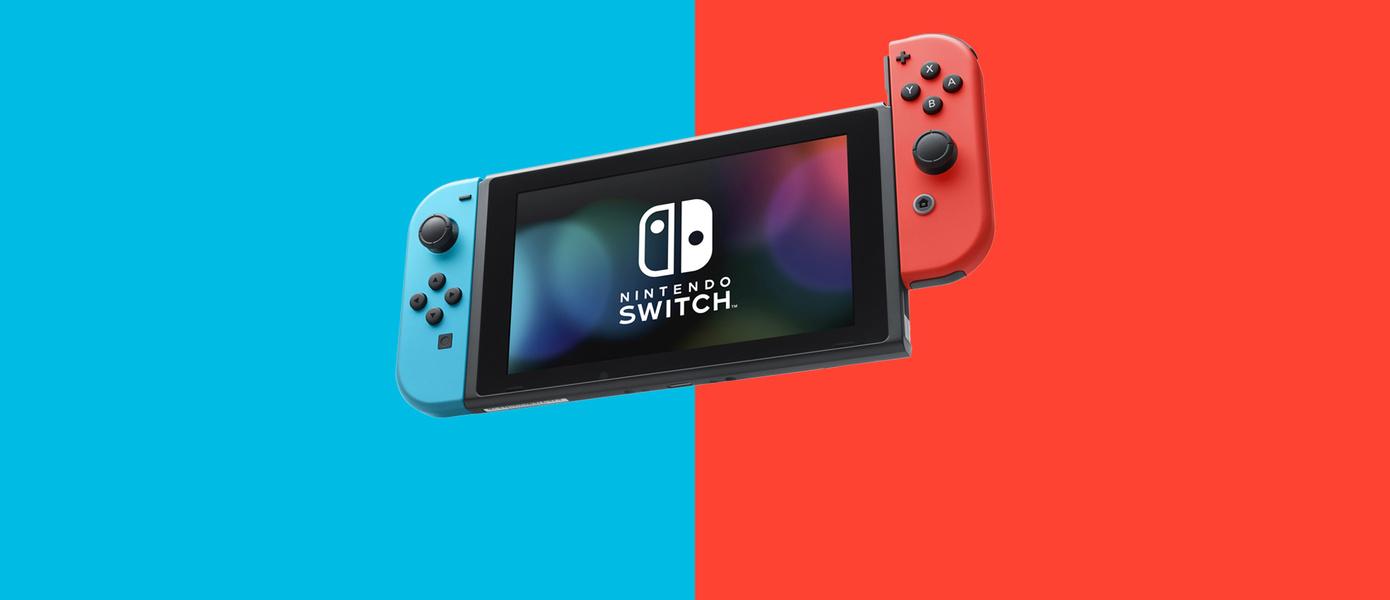 Nintendo начнёт новогоднюю распродажу для Switch через24 часа