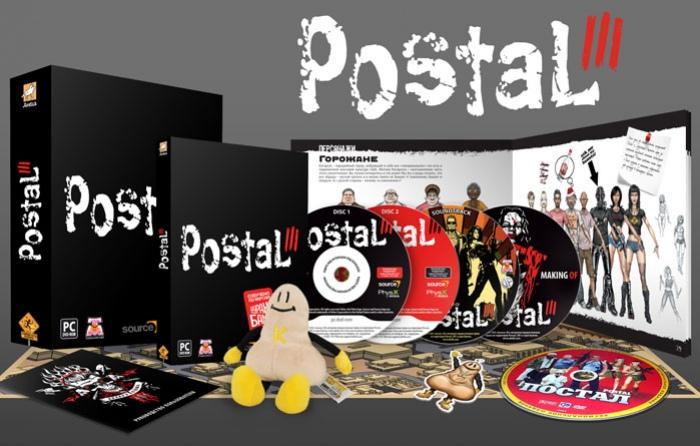 Три издания Postal3 третьего ноября