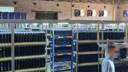 Украинские власти обнаружили «майнинг-ферму» с тысячами PS4 Pro