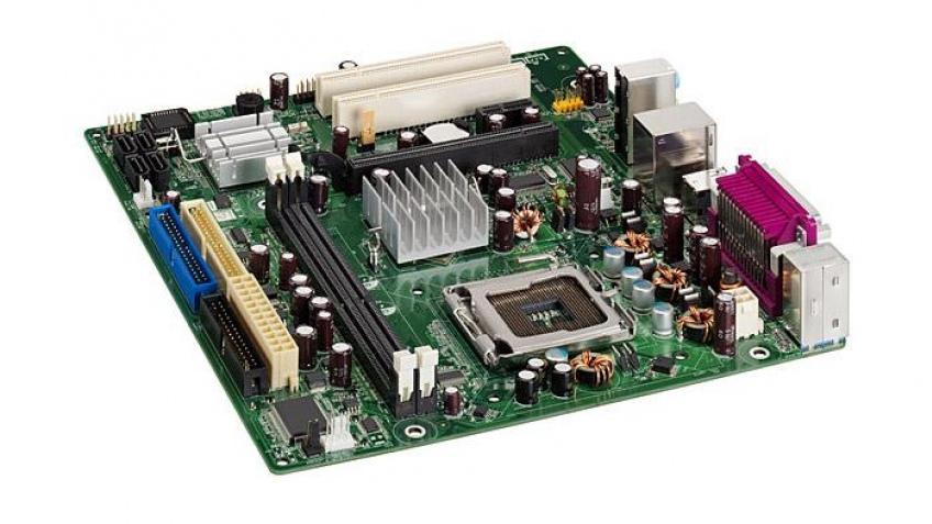 Чипсет ATI в материнке Intel