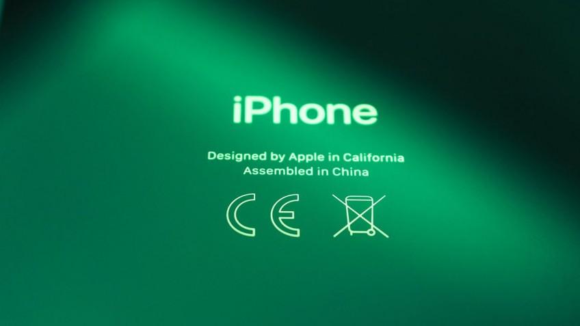 Коронавирус может задержать выход iPhone9