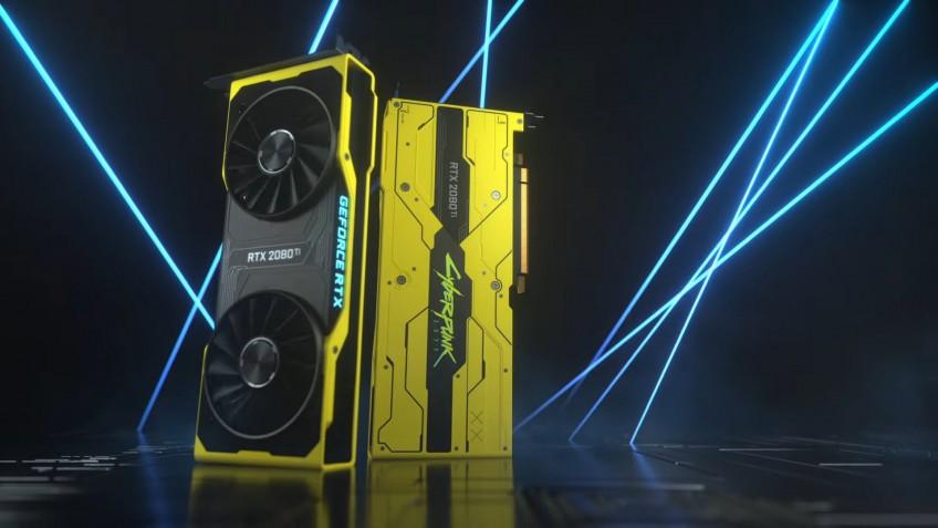 NVIDIA сделала всего 200 штук GeForce RTX 2080 Ti в стиле Cyberpunk 2077