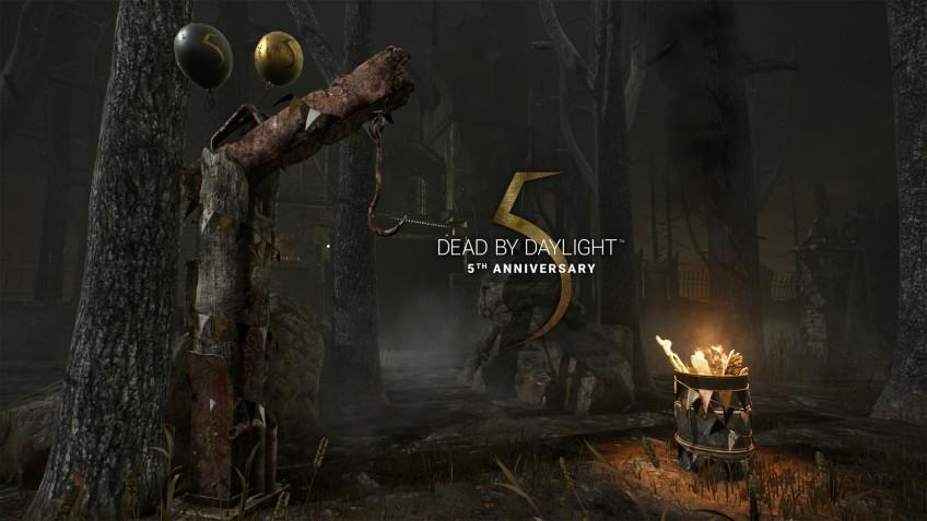 В Dead by Daylight стартовало событие в честь 5-летия игры4