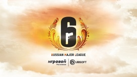 Итоги летнего сезона Russian Major League 2019 по Rainbow Six Siege