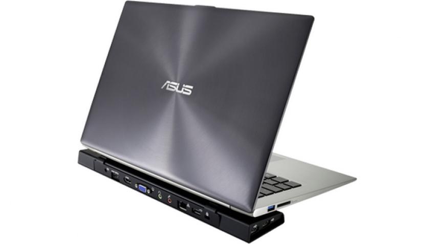 ASUS HZ-2: функциональная подставка для ноутбуков