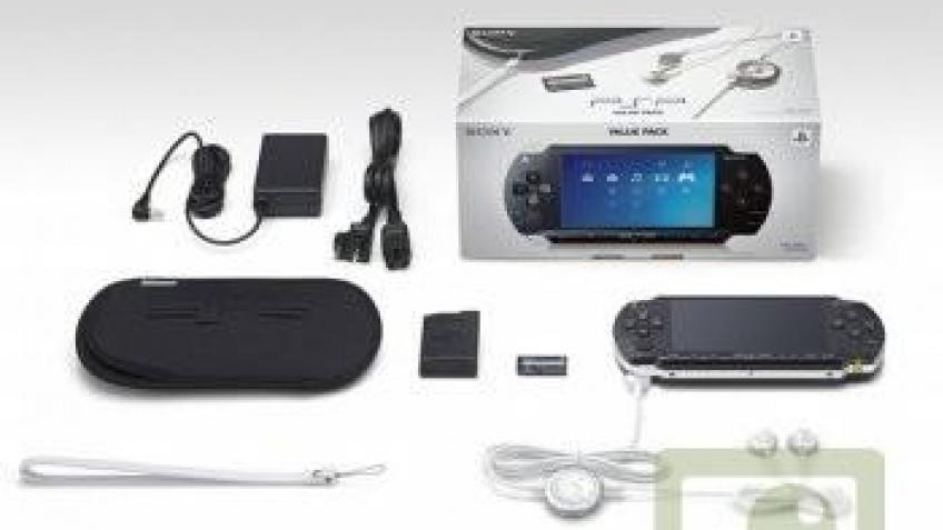 «Коробочный» PSP