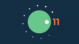 Релиз Adnroid11 предположительно состоится8 сентября