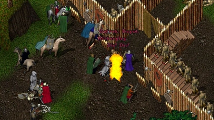 Юбилей Ultima Online