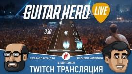 Guitar Hero Live, Pro Evolution Soccer 2016 и Paris Games Week 2015 в прямом эфире «Игромании»
