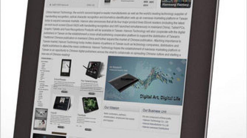 Hanvon показала электронную книгочиталку с цветным дисплеем