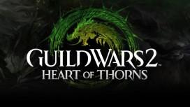 Сегодня начинается закрытый бета-тест Guild Wars 2: Heart of Thorns