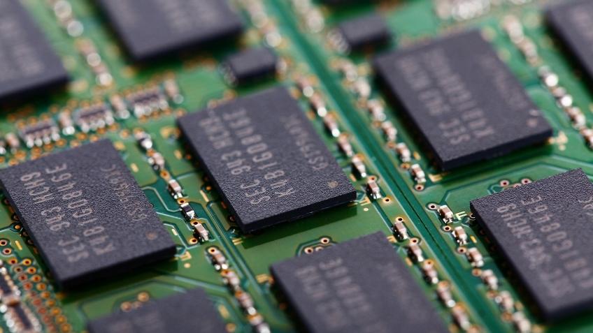 Toshiba представила новую память с низкими задержками