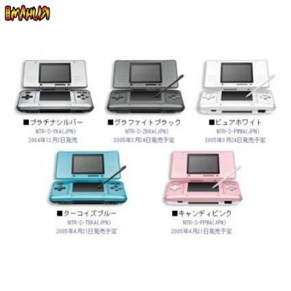 Разноцветный… Nintendo