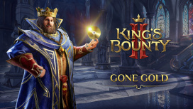 King's Bounty II ушла на золото — игра выйдет24 августа