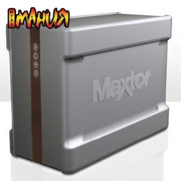 Maxtor живет?