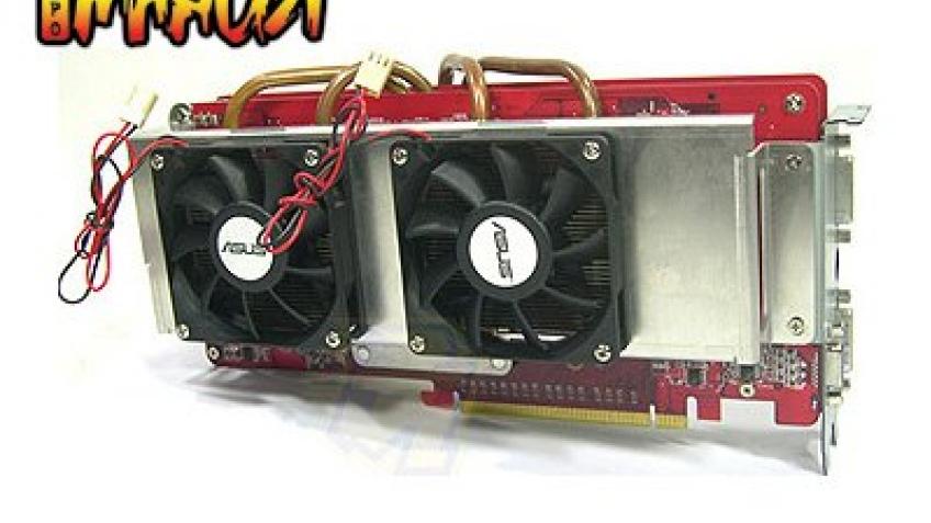 Двойной Radeon X1950 Pro от ASUS