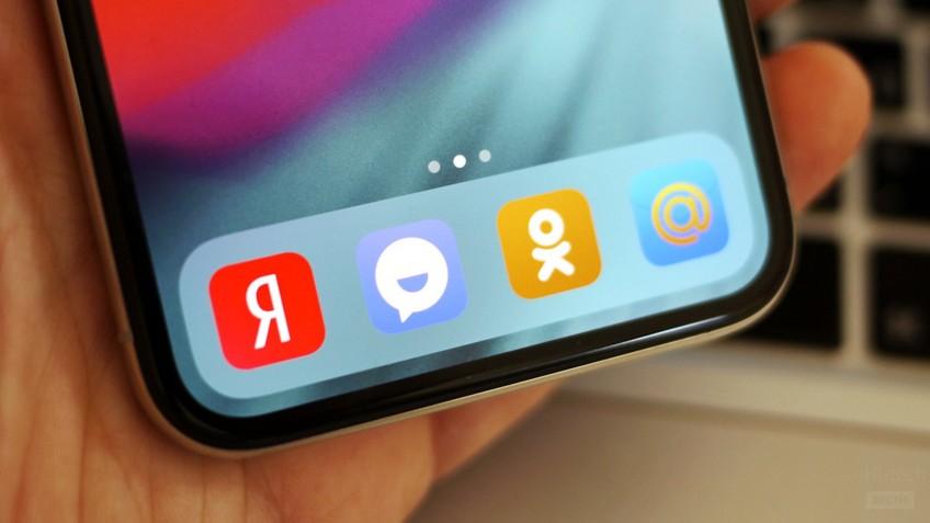 Запрет на продажу смартфонов и PC без российского ПО принят в первом чтении