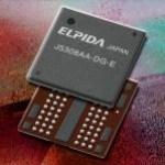 Первые DDR3 чипы