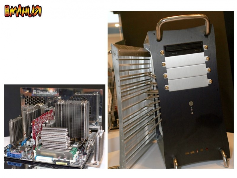 Computex 2007: конкурент корпусам Zalman