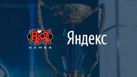 Яндекс поддержит киберспортивные программы Riot Games