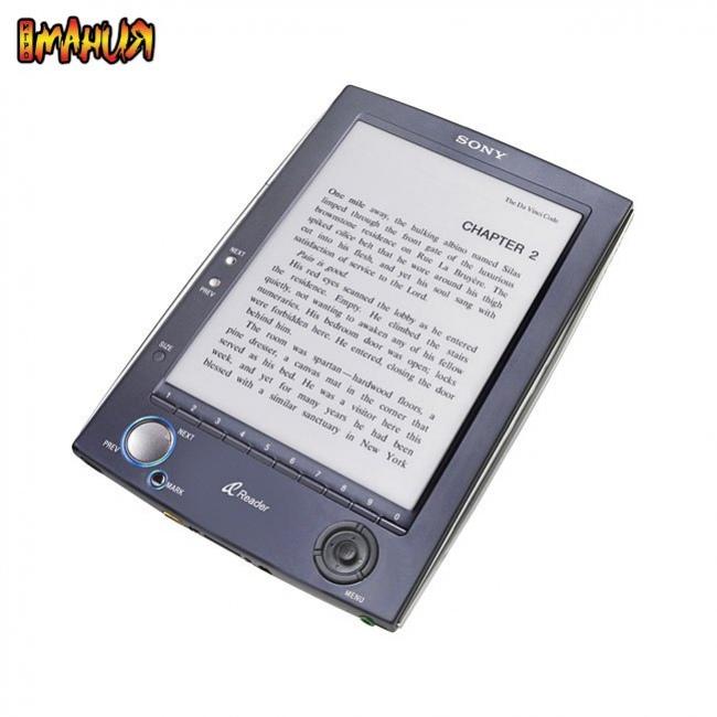 E-Book готов