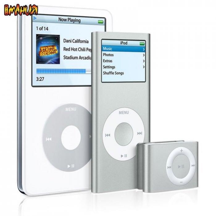 Обновленный Apple iPod