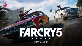 Мониторы возвращаются! Far Cry 5 стала «Игрой месяца»