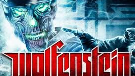 Wolfenstein 'утек' в сеть