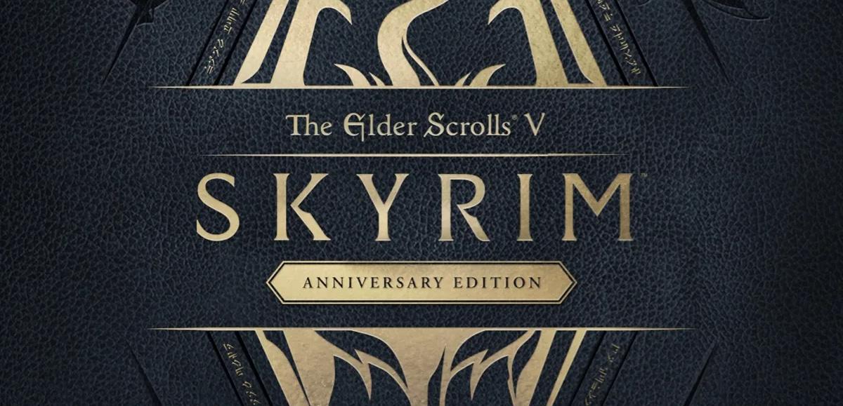 В честь 10-летия The Elder Scrolls V: Skyrim получит новое переиздание