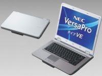 Экологичный ноутбук от NEC