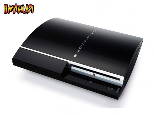 Новый апдейт для PS3