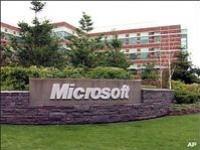 Немного о retail-магазинах Microsoft
