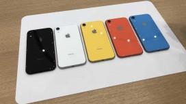 iPhone Xr выйдет позже, чем ожидалось