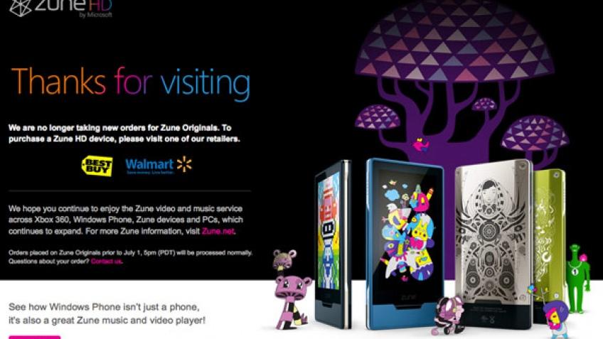 Microsoft закрыла магазин Zune Originals