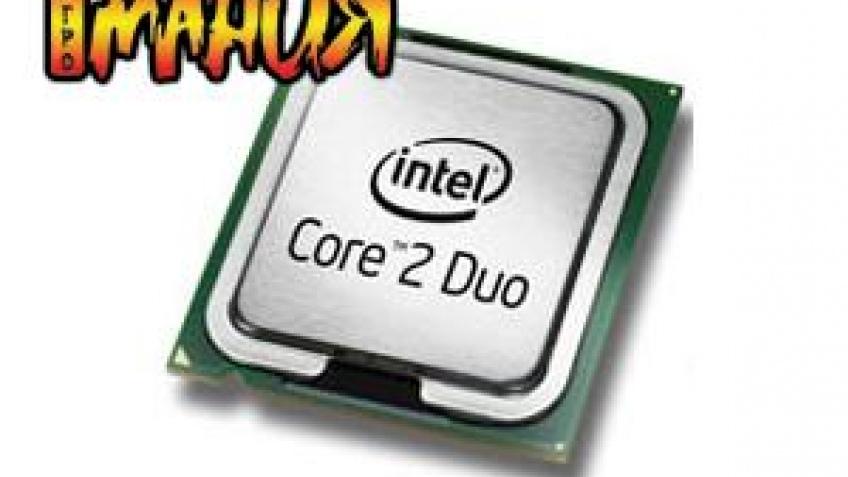 Финансовые успехи Intel